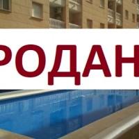 ПРОДАНО !!!!!Апартаменты с одной спальней в центре Торревьехи